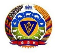 Department of Animal Health & Production (Ministry of Agriculture, Forestry, and Fisheries)